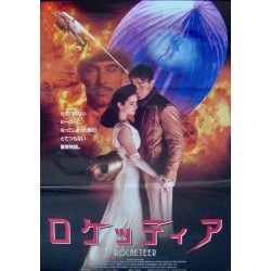 Rocketeer (Japanese style A)