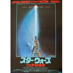 Return Of The Jedi (Japanese style A glossy)