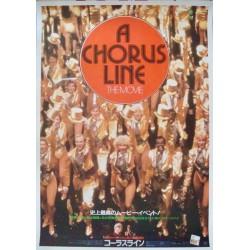 Chorus Line (Japanese)