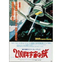 2001 A Space Odyssey (Japanese R78)