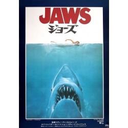 Jaws (Japanese)
