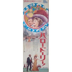 Hello Dolly (Japanese STB)