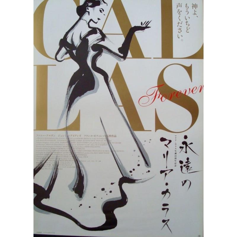 Callas Forever (Japanese)