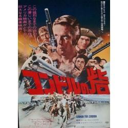 Cannon For Cordoba (Japanese)