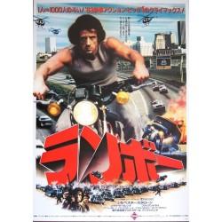 Rambo First Blood (Japanese style B)