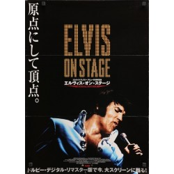Elvis: That's The Way It is (Japanese R04)