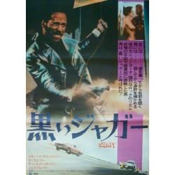 Shaft (Japanese)