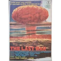 Last War (Japanese)