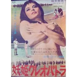 Queen For Caesar (Japanese)