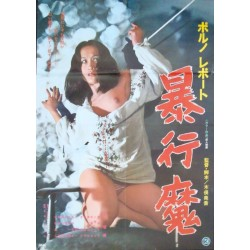 Assault Maniac Report (Japanese)