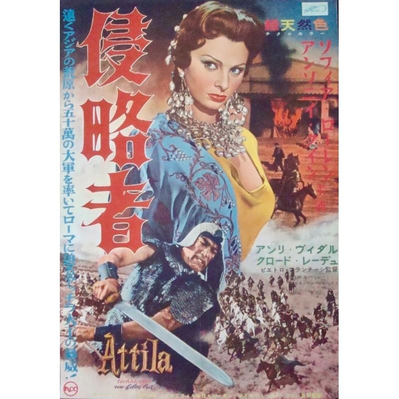Attila (Japanese)