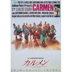 Carmen 1983 (Japanese)
