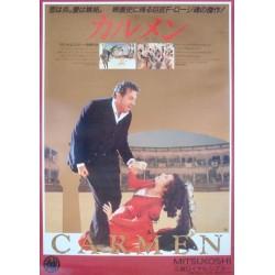 Carmen 1984 (Japanese)