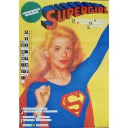Supergirl (Japanese)