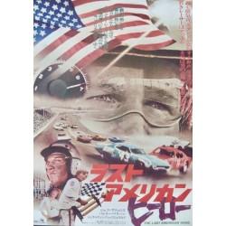 Last American Hero (Japanese)
