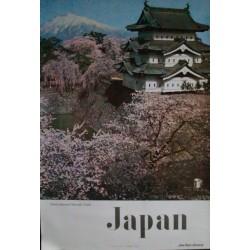 Japan: Hirosaki Castle (1962)