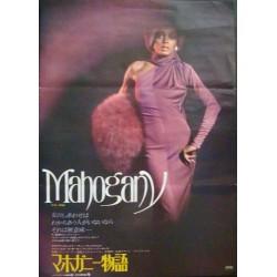 Mahogany (Japanese-2)