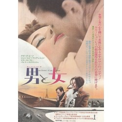 Man And A Woman (Japanese R72 - 2)