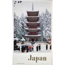 Japan: Nikko Toshogu shrine (1968)
