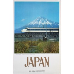 Japan: Superexpress Hikari train (1968)