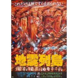 Deathquake (Japanese)