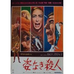 Berserk (Japanese)