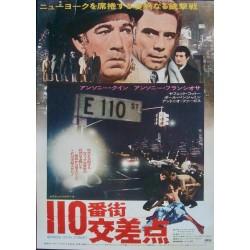 Across 110th Street (Japanese)