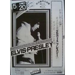 Elvis On Tour (Japanese - Nagoya screening)