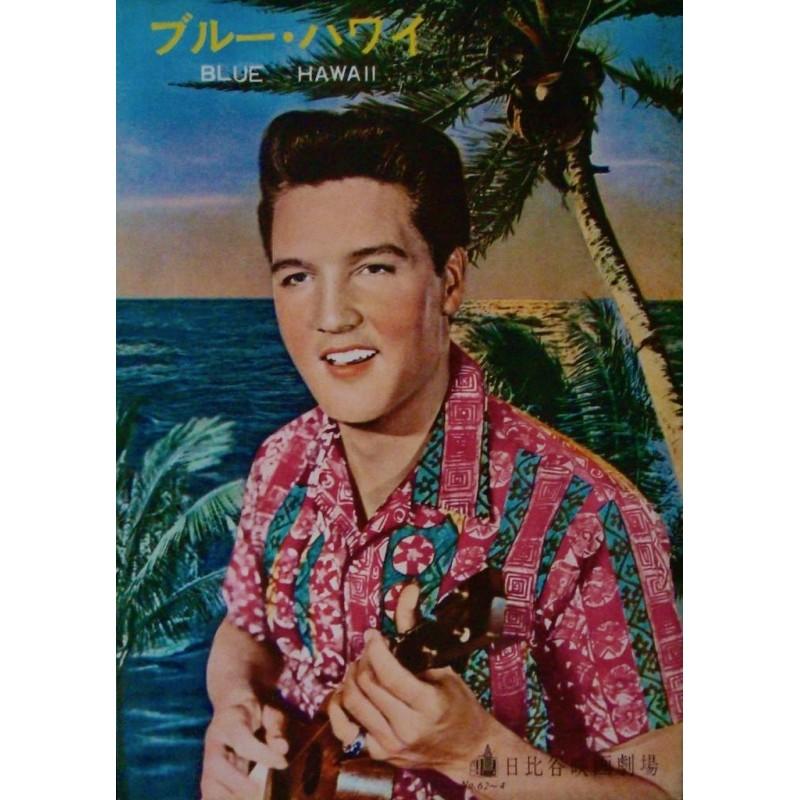 Blue Hawaii (Japanese program)