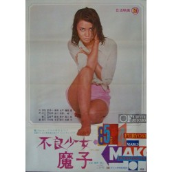 Bad Girl Mako (Japanese)