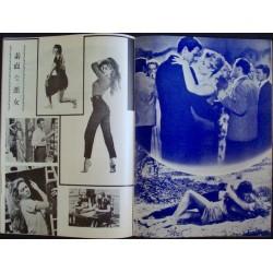 And God Created Woman - Et Dieu crea la femme (Japanese program)