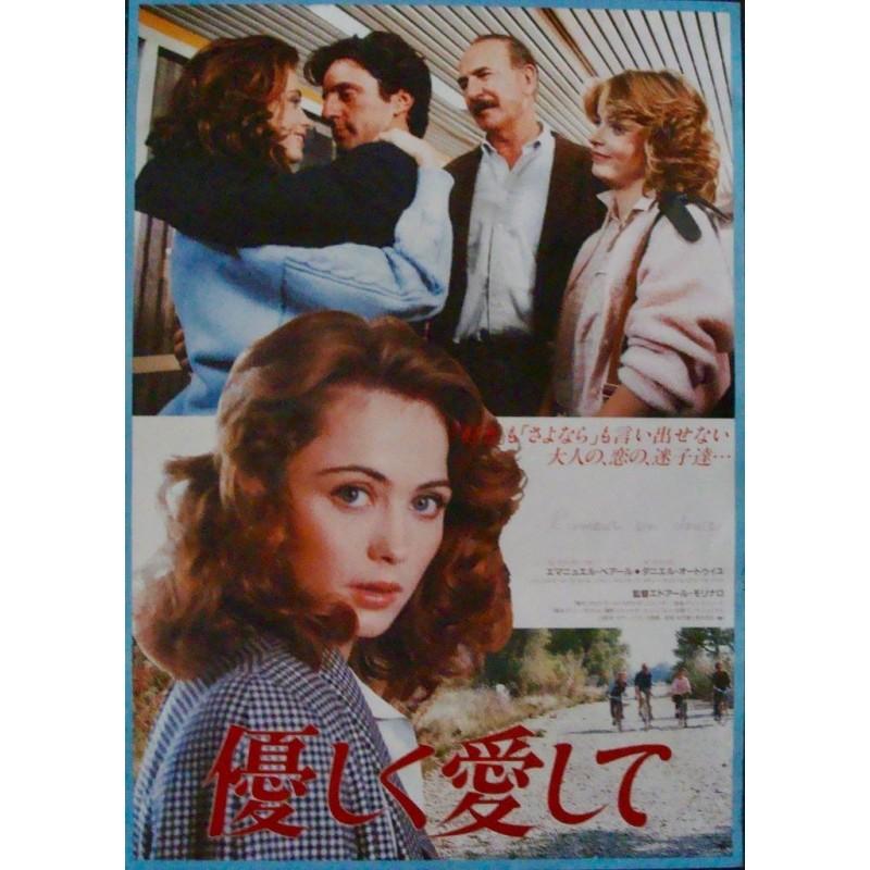 Amour en douce (Japanese)