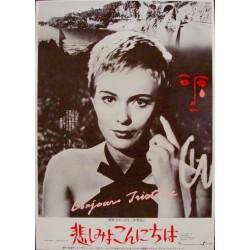 Bonjour Tristesse (Japanese R76)