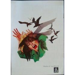 Birds (Japanese program)