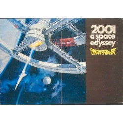 2001 A Space Odyssey (Japanese brochure)