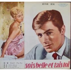 Be Beautiful But Shut Up - Sois belle et tais toi (Japanese press)