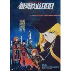 Galaxy Express 999 (Japanese style B)
