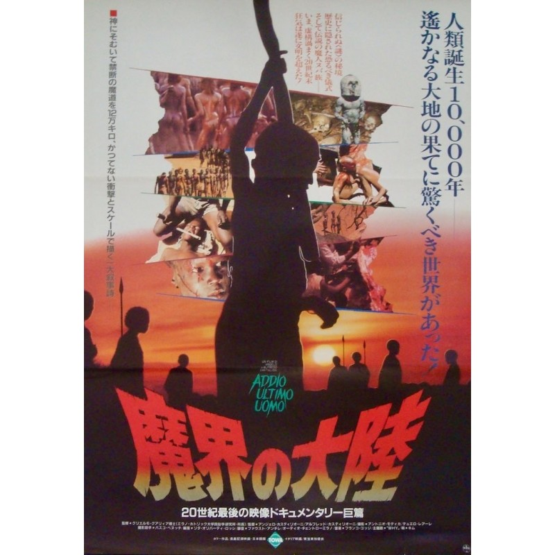 Last Savage (Japanese)