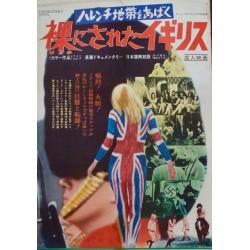 Naked England (Japanese)