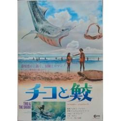 Tiko And The Shark (Japanese)