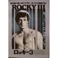 Rocky 3 (Japanese style C)