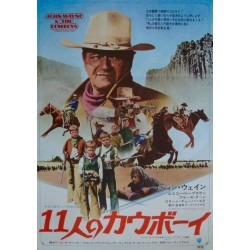 Cowboys (Japanese)
