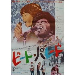 TAMI Show (Japanese)