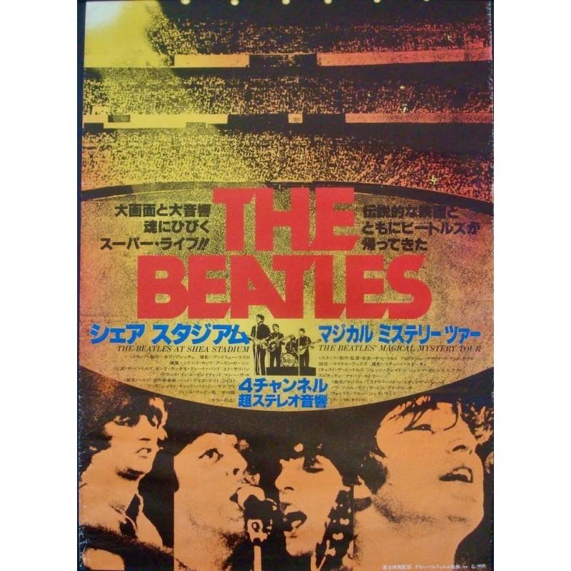 Beatles At Shea Stadium (Japanese)