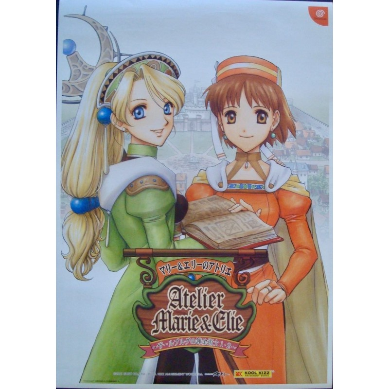 Atelier Marie And Elle (Japanese)