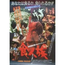 Cannibal Holocaust (Japanese style B)