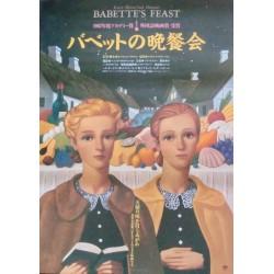 Babette's Feast (Japanese)