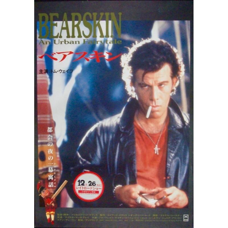 Bearskin: An Urban Fairytale (Japanese)