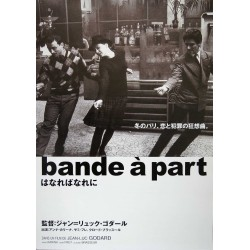 Band Of Outsiders - Bande a part (Japanese R17)