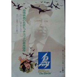Birds (Japanese)